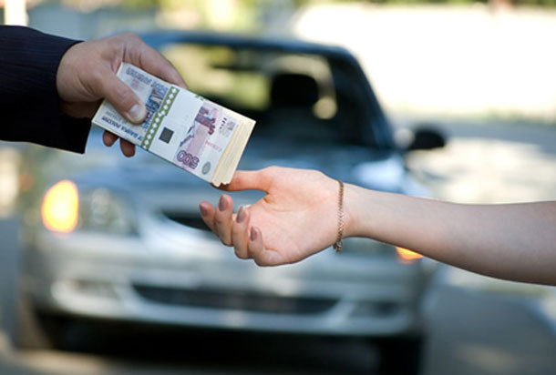 Что сделать перед тем как начать продавать авто?